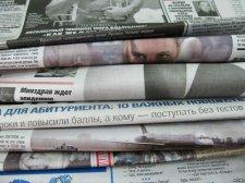 Кременчужане могут подписаться на газеты on-line