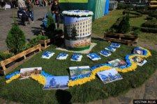 Празднование дня города в Кременчуге
