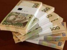 Кременчуг получил миллион гривен от Минфина