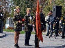 В Кременчуге провели праздник ул. 29-го сентября