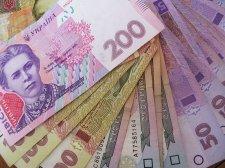 Село Кременчугского района получило более миллиона гривен