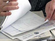 Кременчужане уже могут получать субсидии на отопительный период