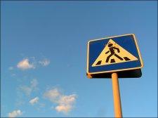 В Кременчуге под колесами Peugeot оказался 12-летний мальчик