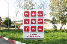 Налоговая милиция Кременчуга обнаружила подпольную АЗС