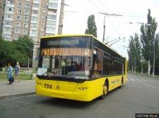 Антимонопольный комитет запретил тендер на закупку троллейбусов