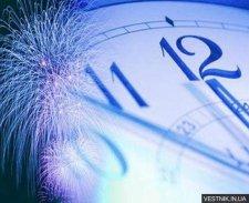 В понедельник 31 декабря кременчужанам рекомендуют не идти на работу