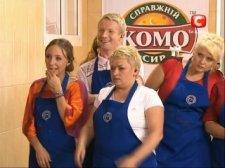 Участники «Мастер-шефа» научат кременчужан готовить