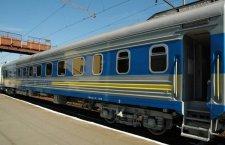 Школьники смогут бесплатно путешествовать по железной дороге