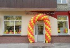 Открытие нового фирменного магазина «Лукас» в Кременчуге