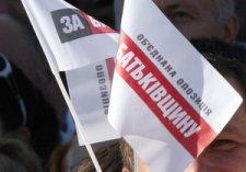 В Кременчуге победила партия ВО «Батьківщина»
