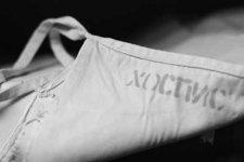 Хоспис для неизлечимых больных в Кременчуге планируют открыть в следующем году