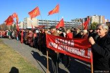 Кременчужане отметили 95-ю годовщину Октябрьской революции