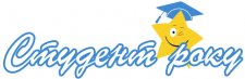 В Кременчуге состоится финал конкурса «Студент года-2012»