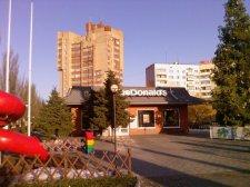 В Кременчуге состоится благотворительная акция «День счастья»