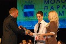 В Кременчуге прошел конкурс «Студент года 2012»