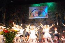Дом детского и юношеского творчества подарил кременчужанам феерический концерт