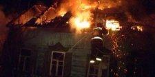 В Кременчуге при пожаре погибли сын и мать