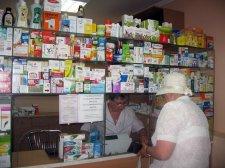 Кременчугу на реализацию проекта по лечению лиц с гипертонической болезнью из областного бюджета выделено 300 тыс. грн.