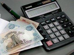 Прожиточный минимум лиц, утративших трудоспособность, возрастет до 884 грн.