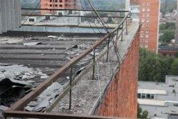 Мэр Кременчуга: проблему протекающих крыш решено