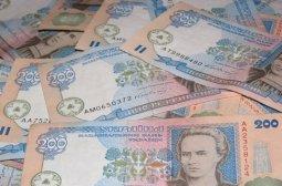 Дефицит городского бюджета в Кременчуге - более 20 млн. грн.
