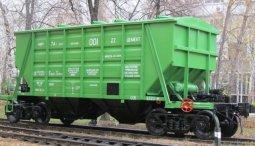 На Крюковском вагонзаводе создали новый цементовоз