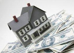 С 1 января 2013 года вводится налог на недвижимое имущество