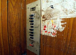 Кременчугские лифты почистят и немного отремонтируют