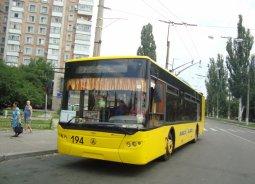 На новые троллейбусы в Кременчуге нанесут логотип города
