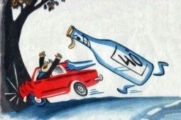 Пьяный водитель - преступник!
