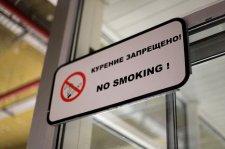 С воскресенья курить в ресторанах, барах, гостиницах запрещено