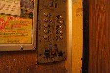 В Кременчуге снова обокрали лифты