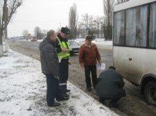 На кременчугских маршрутках находят газовые баллоны с коррозией