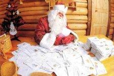 В Украине появилась своя резиденция Деда Мороза