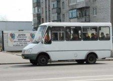С 8 января 2013 вносятся изменения в движения маршруток № 3-В