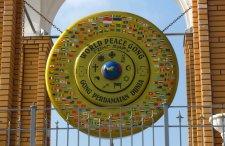 Кременчуг посетит Чрезвычайный и Полномочный Посол Республики Индонезия в Украине госпожа Ниник Кун Нарьяти