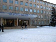 Завтра в Кременчугском Университете имени Михаила Остроградского будут выбирать ректора