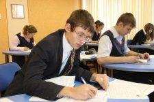 В Кременчуге пройдет областная школьная олимпиада по экологии