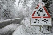 В Полтавской области спасатели привлекались к высвобождению автотранспорта с кюветов и заснеженных обочин