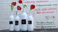 Jazz for Lovers в день Святого Валентина