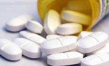 В Кременчуге полуторагодовалый ребенок находится в тяжелом состоянии из-за отравления таблетками