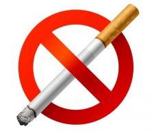 31 мая Всемирный день борьбы с табакокурением