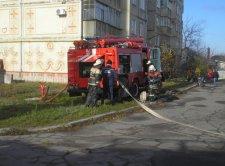Как в Кременчуге сегодня тушили «пожар» в котельной