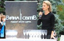 """«Война миров»: сегодня покажут, как в Кременчуге Фреймут и Мнацаканов стали """"мужем и женой"""""""