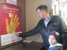 В Макдональдсе г. Кременчуга вчера состоялся «День Счастья»