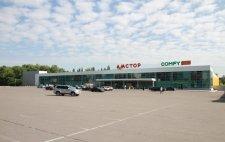 В Кременчуге междугородные перевозчики будут отправляться от «Амстора»