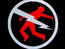 В Кременчуге 8-летнего ребенка ударило электротоком
