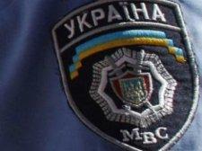 Управления милиции в Кременчуге не будет