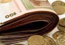 В Кременчуге средний размер пенсий в этом году увеличился на целых 29 грн.