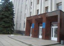 В Кременчуге завтра открывают Центр предоставления административных услуг